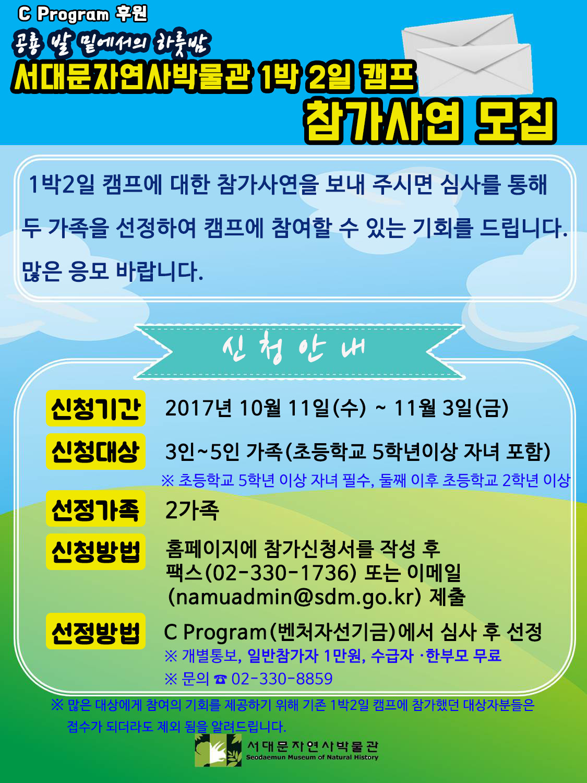참가사연 11월